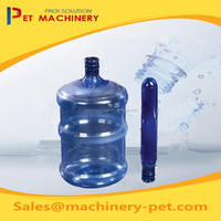 China good market 55mm 5 gallon pet performs/ 5 gallon water bottle perform/ performs