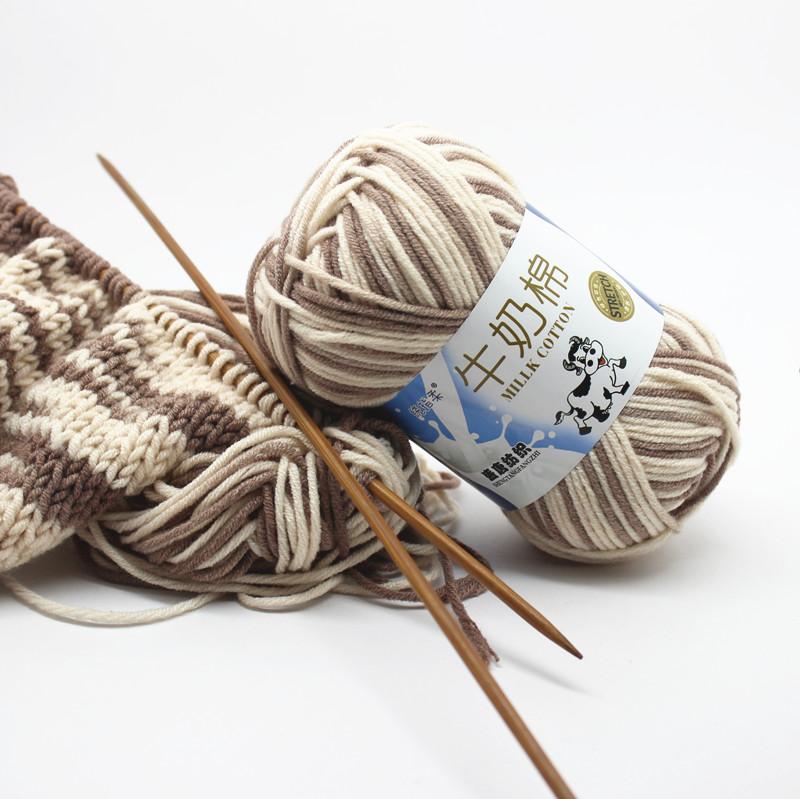Various Color Carpet Soft Milk Cotton Knitting Yarn
