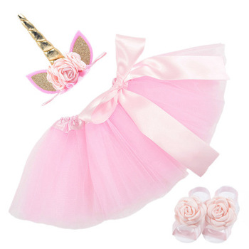 11297ccee Baby Unicorn Headband Tutu Dress Set 1st Birthday Gifts - Buy Baby ...