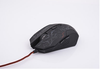 The best quality custom made laptop gaming mouse