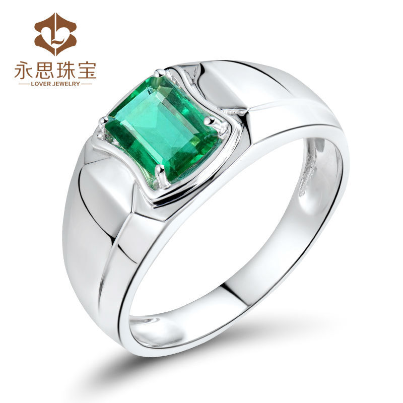 gemstone men ring in 18k white gold natural emerald ring. Black Bedroom Furniture Sets. Home Design Ideas