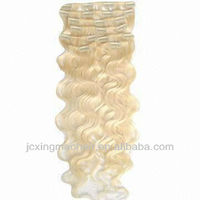 blonde long curly clip in human hair extension full head set