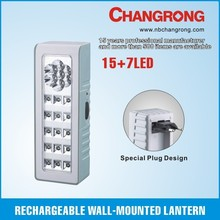 mini rechargeable wall mounted 15+7 LED light