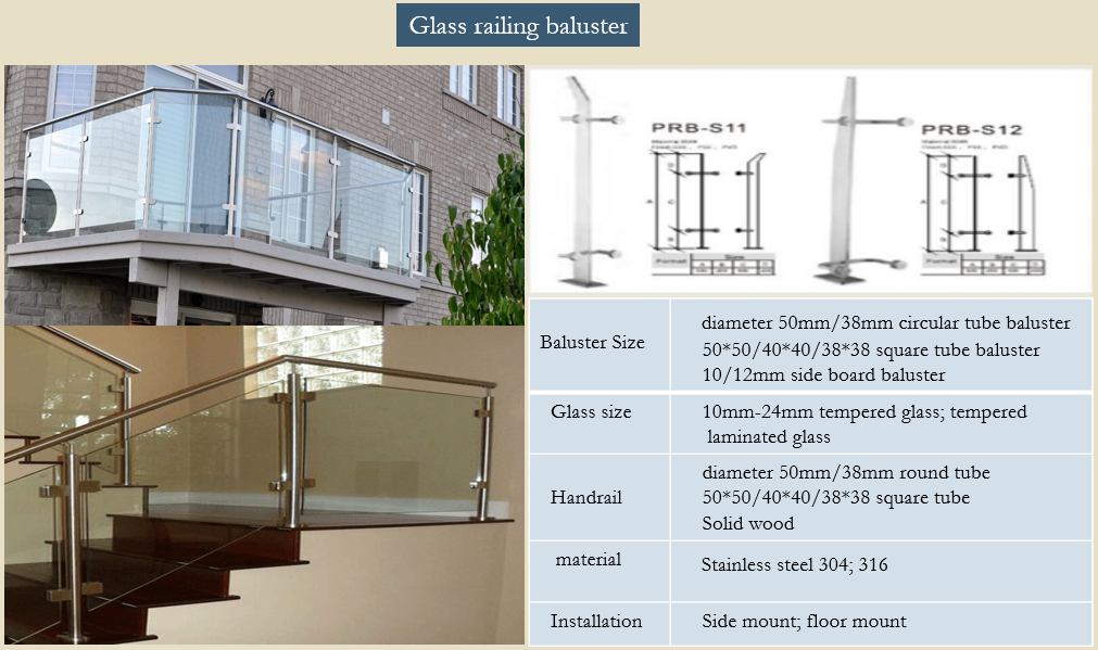 Square Bar Aluminum Rod Railing Balustrade for Indoor Balcony