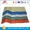 roof building material price/22 gauge corrugated steel roofing / metal roofing sheet
