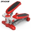 /product-detail/hot-sales-home-use-mini-stepper-twist-stepper-mini-stepper-with-soft-expander-designed-kingdekon-fitness-gym-equipment-60803818569.html
