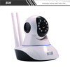 Double Antennas High Resolution Baby Monitor Wifi P2P Smart Home IP Camera