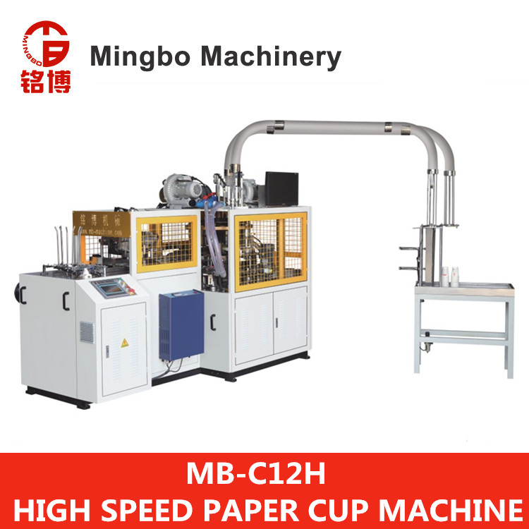 Newly Stable Disposable Double wall paper cup machine(ZKT-09)