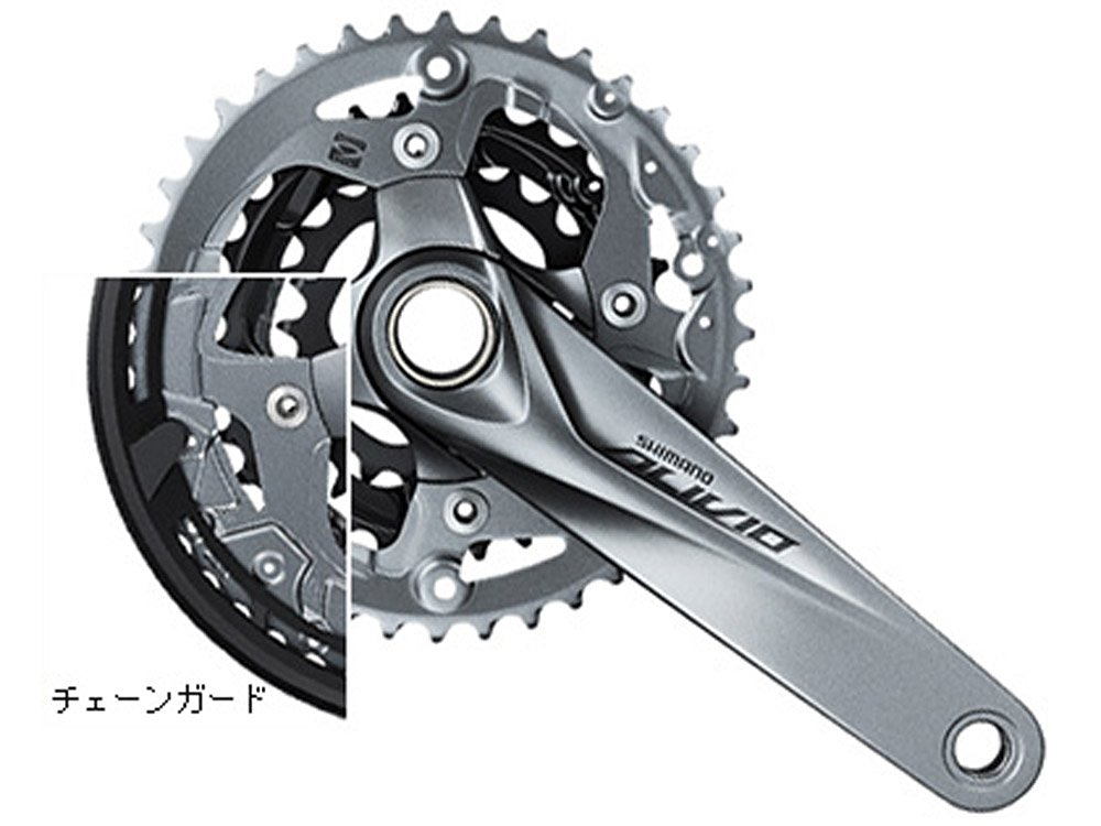 Shimano Cycling FC-M131 170 mm Chainwheel 24//34//42 Teeth 587636 Black//Silver