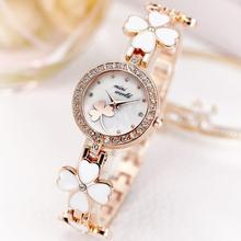 Promotion Free shipping Fashion Daisies Flower Rose Gold Bracelet Wristwatch Women Girl watches JS07
