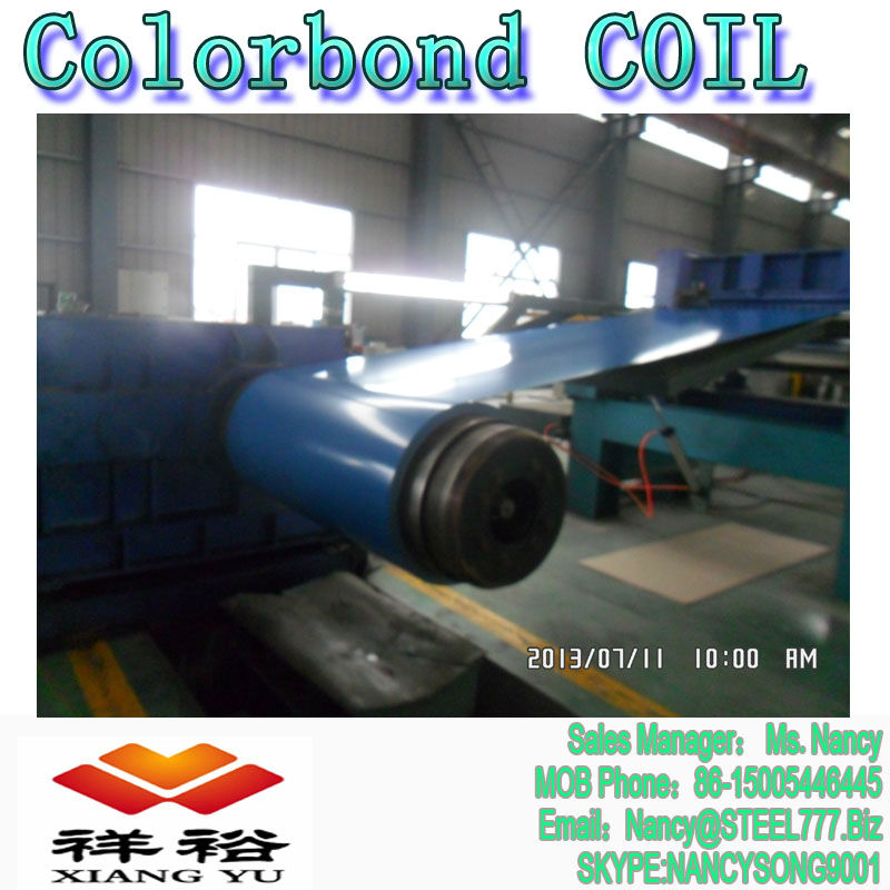 China Colorbond Fencing Sheets, China Colorbond Fencing