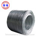 Best quality Galvanized Wire ACSR Galvanized Steel Wire Galvanized Steel Wire In China