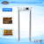 Pinpoint Waterproof Security Archway Walk Through Metal Detector