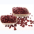 Organic natural cooking red beans kidney beans