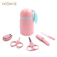 Nail clipper cutting cutter nail file trimming set for baby