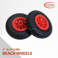 kayak cart wheels 8 inch mini solid PU tire