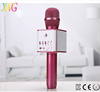 Hot product H7 bluetooth karaoke echo microphone with wireless for KTV