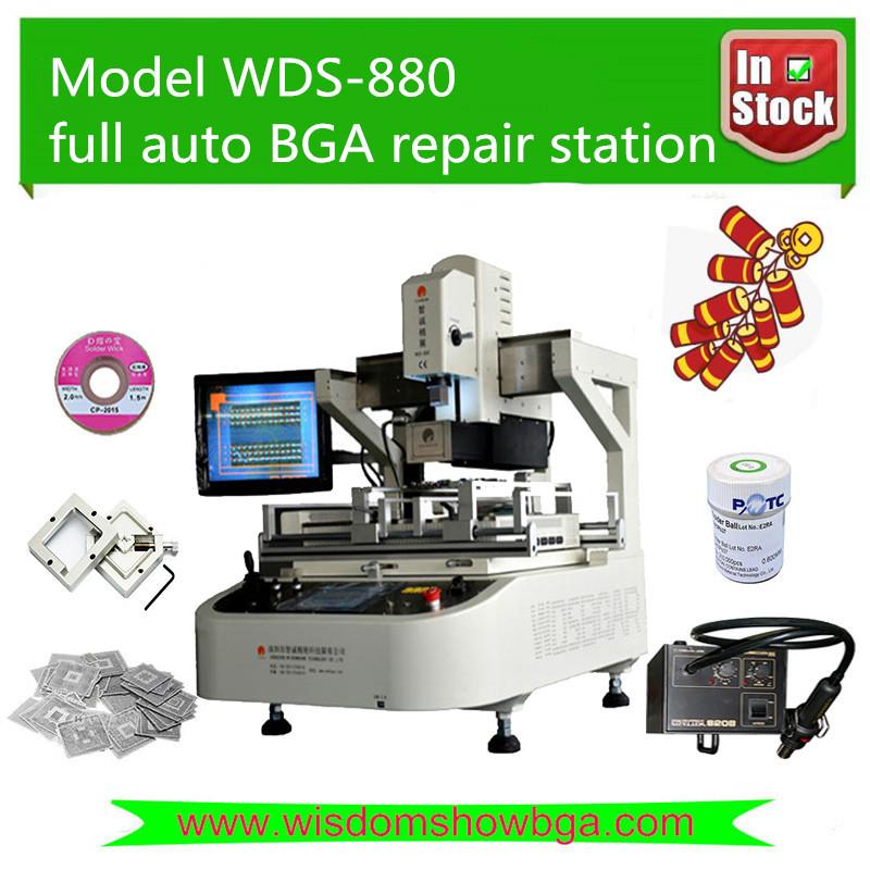 WDS-880 Full auto bga machine