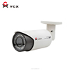 2Megapixel WDR 120dB Outdoor IP CCTV Camera 2.8-12MM Varifocal Lens Waterproof IP Security Camera