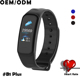 Wearfit App free download IOS Android heart rate wrist watch blood pressure monitor with color screen display