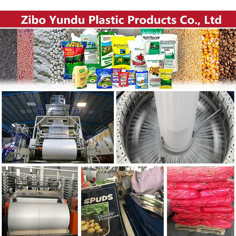 Logotipo saco de papel de baixo preço Por Atacado 50 kg saco de farinha de arroz comida fertilizantes feed Confiável China fábrica de cimento
