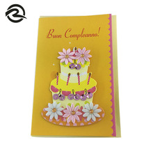 China Factory OEM Service Postcard Birthday Greeting Card