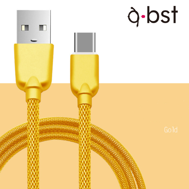A.BST typec fast data charing cloth braided usb camouflage charging cord cable for phone mobile