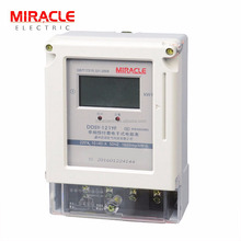 Single phase IC card prepaid electric meter with prepayment vending system