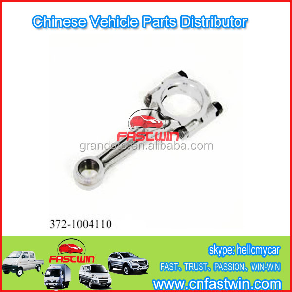 Chery spare parts car 372-1004110 connecting rod for Chery QQ QQ3 with SQR372 SQR472 engine