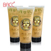 /product-detail/24k-gold-face-mask-gold-luxury-gel-facial-mask-gold-whitening-moisturizing-gel-facial-mask-60640717394.html