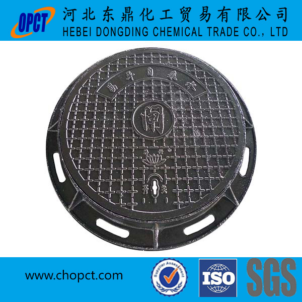 Anti-theft EN124 D400 frp Manhole Cover