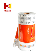 Proper price automatic packaging film in roll for food packing
