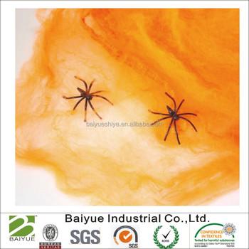 16 Foot Halloween Decorations Spider Web Buy Spiderweb Fake