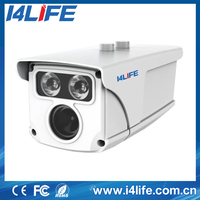 Wholesale Products CS8MM Lens 80M IR Long Distance IP Security Camera /Web Cam
