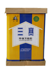 Desay best yellow Neoprene glue for plastic to wood