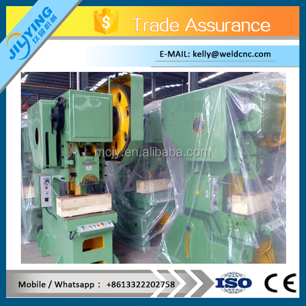 J21S 63T punching machine for aluminium profile steel plate punching