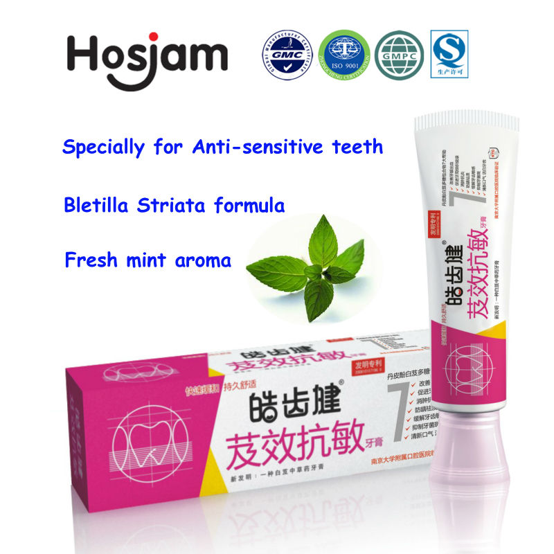 Hosjam Biomin Bioglass Teeth Repair Sensitive Toothpaste Anti allergy  Paraben Free Waterless Toothpaste