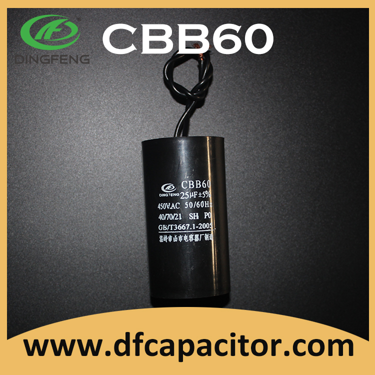sh 25uf cbb60 capacitor 450vac 50 60hz 40 70 21 with 2 wires