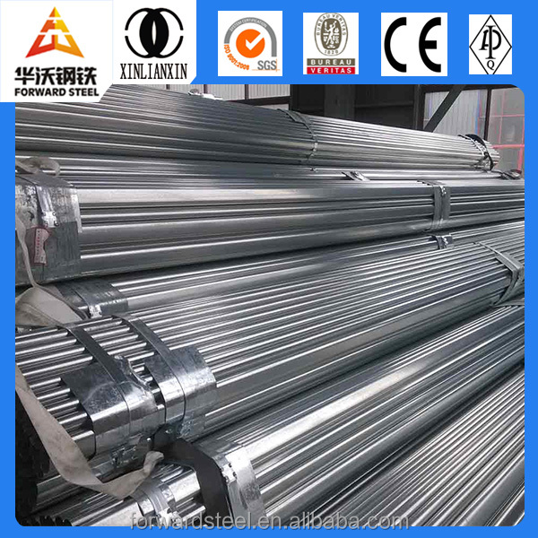 Forward Steel q195 5 inch galvanized steel iron pipe specification