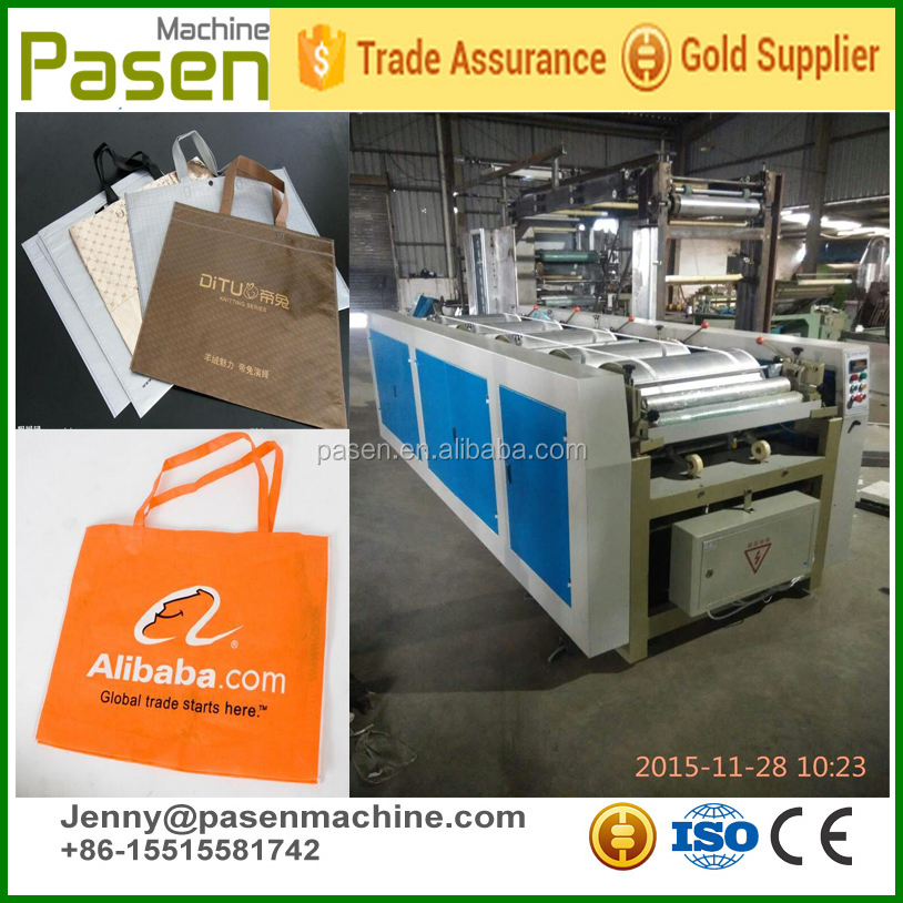 commercial and automatic small non woven fabric bag printing machine