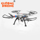 Syma X8C X8W X8G Good quality 2.4Ghz Professional Large FPV Drone Rc Quadcopter 8MP HD Camera Wifi FPV Helicopter Quadrocopter