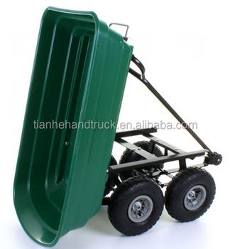 qingdao garden plastic dump cart tc2145 lawn wagon - Qingdao Garden