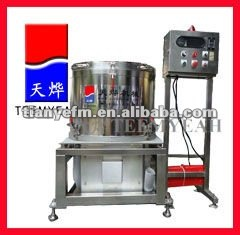 TW-980B Dried fruit and vegetable machine with good quality (Video)