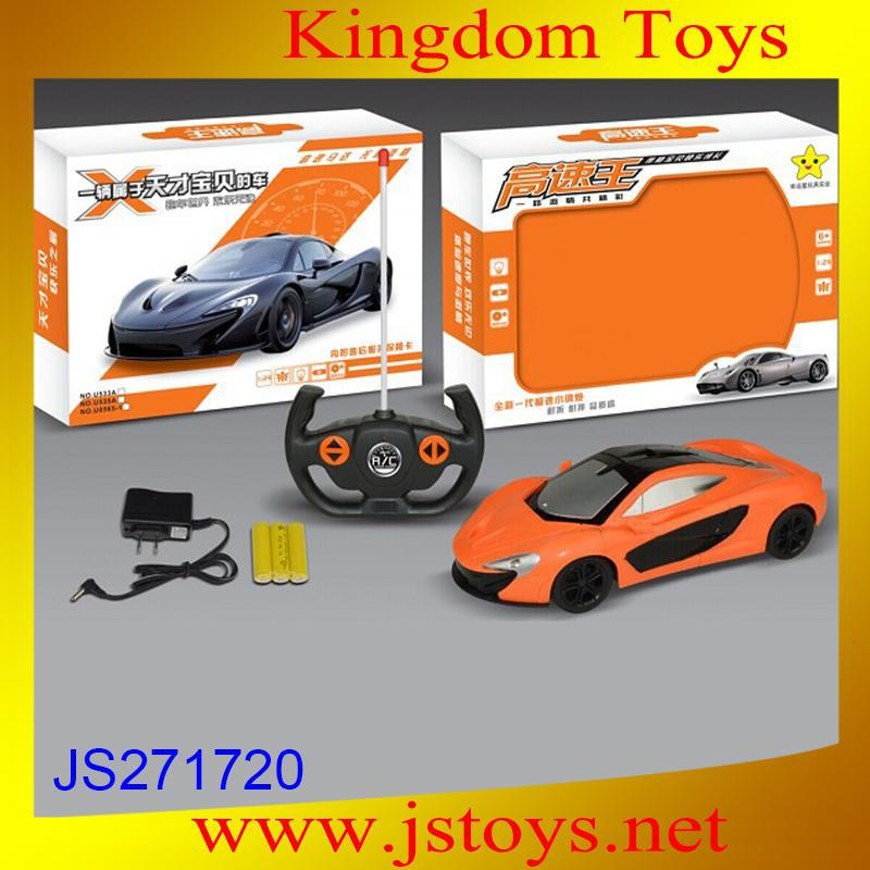 2015 new type rc touring car for promotion