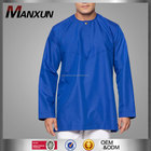 Islamic clothing latest kurta tops designs for men 2016 new design for kurta
