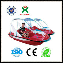 Adult electric double water boat/water park QX-11067F