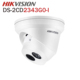 HIKVISION 2018 NEW H.265 4MP IR Fixed Turret ip Camera DS-2CD2343G0-I CCTV CAMERA