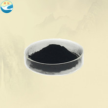 Factory price black powder ink use cuo copper oxider for sale
