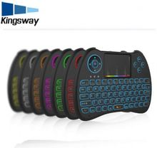 2017 New product H9 backlit air mouse 2.4G Wireless Mini Qwerty Keyboard With Control Kyes