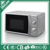 national copper microwave oven for barbecue zhongshan city